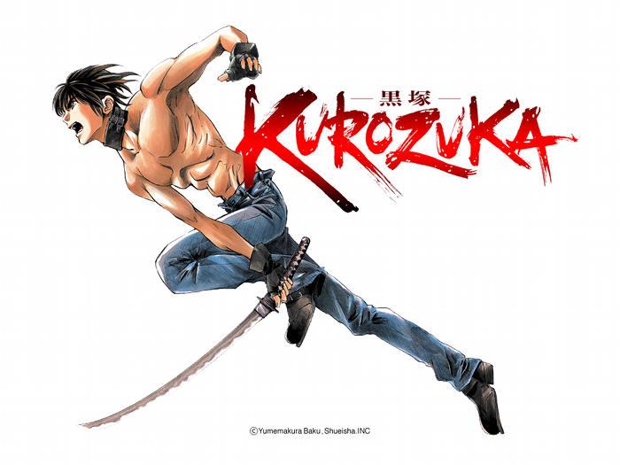 [Imagen: Kurozuka-Anime.jpg]